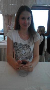 Іринка Лесишин