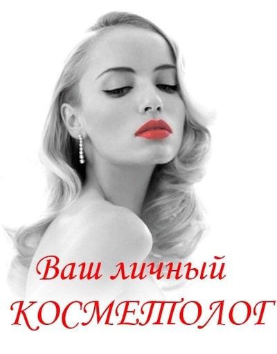 Ксения Гросс