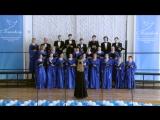 Камерный хор Консонанс СПбГТИ(ТУ)