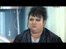 Однажды в России Клиника пластической хирургии