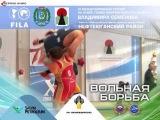 Международный турнир по вольной борьбе на Кубок главы Нефтеюганского района Владимира Семёнова