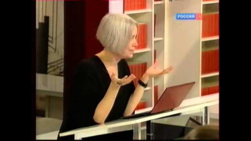 Татьяна Касаткина. «Братья Карамазовы»: образ мира и человека