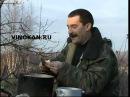 Владимир Виноградов - Байка Труп на Озере