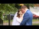Свадебный клип Николая и Елены. 15 августа 2014г. Видеограф Андрей Лифантьев.