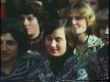 Документальный фильм - Вечером После Работы 1978 Год (Закатов Вера)