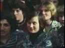 КИНО Документальный фильм Вечером После Работы 1978 Год Закатов Вера