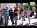 Журналістське розслідування. Випуск №15 20.06.2015р.