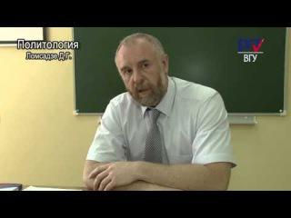 Профессор ВГУ Ломсадзе Д Г на http://rst-tv.ru/ :Россия и Украина в мировой политике 1