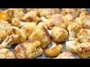 Цветная капуста со специями. Очень вкусное блюдо из цветной капусты от Мармеладной Лисицы