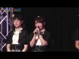 アンジュルム福田花音、11・29武道館公演で卒業 アンジュルム STARTING LIVE TOUR SPECIAL@&#26085