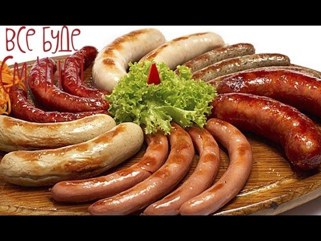 Рецепты вкусных и оригинальных колбасок Все буде смачно Часть 2 Выпуск 81 24 08 14