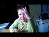 Мальчик учит стих ! Будьте осторожны! не описайтесь! WikiBit me