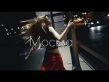 Dj Anisimov ft. Мари Карне – Москва