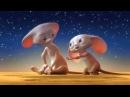 Of Mice And Moon - О Мыше и Луне