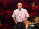 Александр Городницкий на Концерте памяти Юрия Визбора