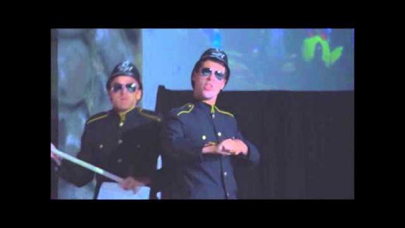 Freeze motha fucka, we're the wizard cops!