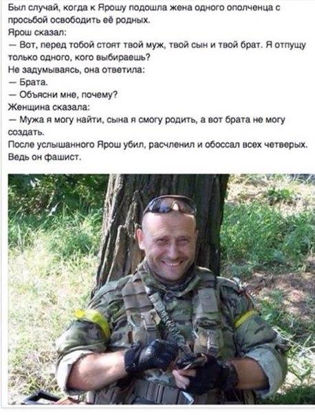 Украинские воины уничтожили КамАЗ с боеприпасами и пехотой российских оккупантов в Широкино, - Семенченко - Цензор.НЕТ 3040