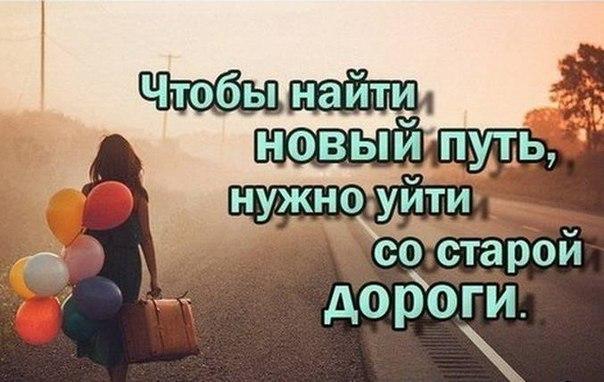 https://pp.userapi.com/c624616/v624616159/2582e/yfa87N9G0Qg.jpg