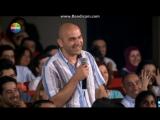 Заразительный смех зрителя