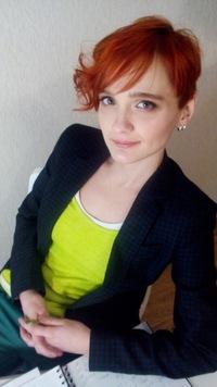 Лизавета Потемкина