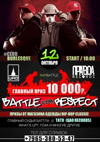 BATTLE for RESPECT* Санкт-Петербург*12.10.2014
