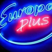 Европа плюс топ 4 скачать бесплатно и слушать онлайн