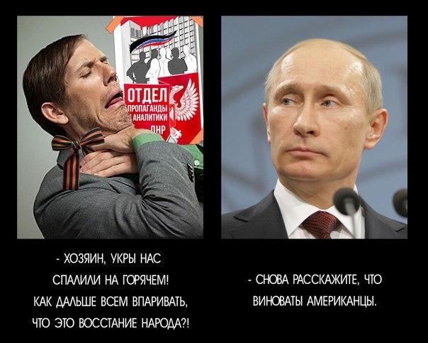 Обама: У США нет доказательств того, что Россия прекратила дестабилизировать ситуацию в Украине - Цензор.НЕТ 3986