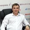 Колпаков Владислав Андреевич