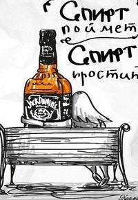 Распознать у себя алкоголизм