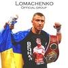 LOMACHENKO / Василий Ломаченко