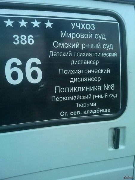 854,5 тыс. вынужденных переселенцев с Донбасса и Крыма размещены в других регионах Украины, - ГосЧС - Цензор.НЕТ 6770