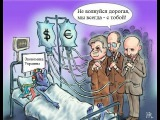 Активист партии 5.10 раскрыл новую налоговую аферу власти!