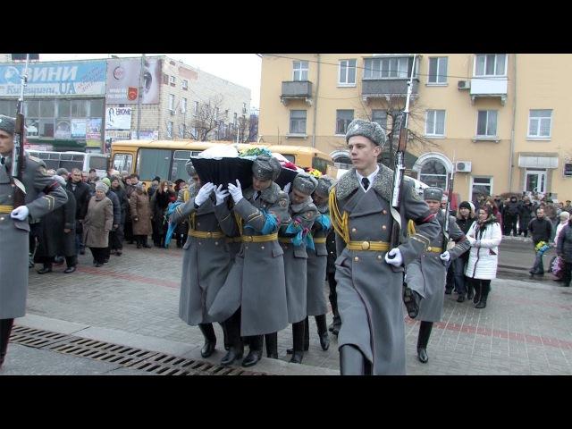 Прощання з Олегом Шабельним (бійцем батальйону Донбас)