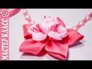 Колье Канзаши Мастер Класс / Kanzashi by Kulikova