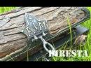 ✔ DiResta Hollow Log Treasure Chest