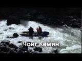 Киргизия 2014 - Пермь - Барнаул - Екатеринбург