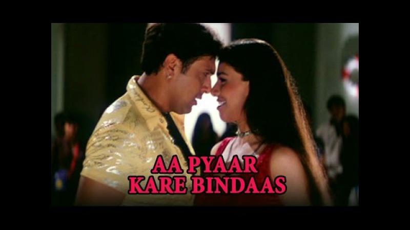 Aa Pyaar Kare Bindaas (Video Song) - Chalo Ishq Ladaaye