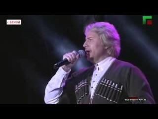 Николай Басков песня про Беной-Чечня (Новая 2015)
