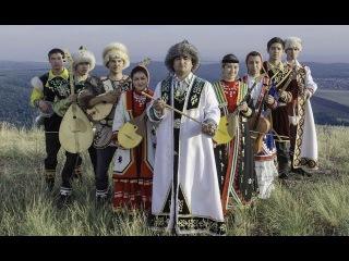 Этно-ансамбль Торатау. Ethno-ensembleToratau Republic of Bashkortostan
