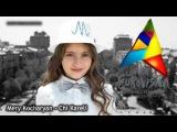 JESC 2014 Armenia: Mery Kocharyan - Chi Kareli (FINALIST)