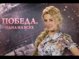Тоня Матвнко - Цвте терен - Концерт