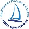 Чемпионат России в классе яхт ORC Sportboat