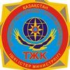 Dchs Zapadno-Kazakhstanskoy-Oblasti