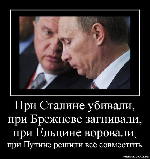 В Госдуме предлагают отстранить от работы посла Зурабова за провал политики РФ в Украине и неспособность предотвратить Майдан - Цензор.НЕТ 8885