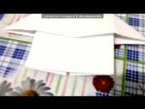 Моё творчество под музыку Сценакардия - Загадай желание (OST