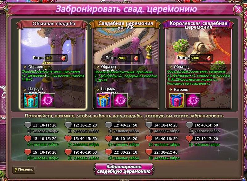 Вулкан игровые аппараты играть бесплатно и без регистрации черти