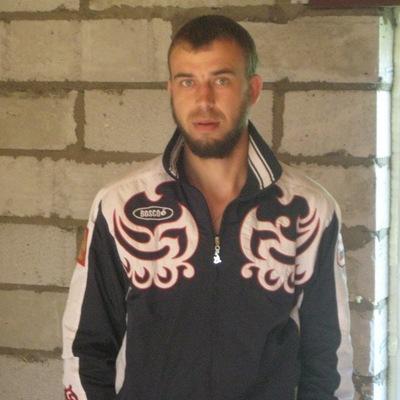 Артём Александрович