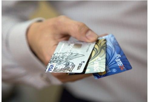 Банковская карта visa platinum продажа Чита