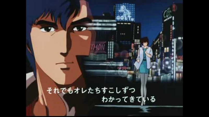 City Hunter Opening 2 Go go heaven by Yoshiyuki Ohsawa