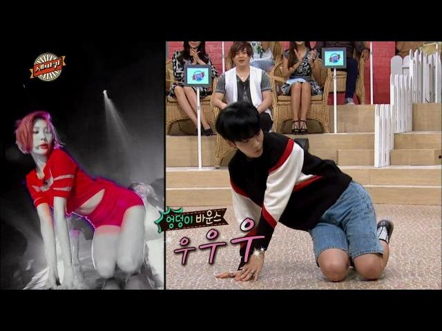 【TVPP】Key(SHINee) - 24 hours (Sunmi), 키(샤이니) - 24시간이 모자라 (선미) @ World Changing Quiz Show